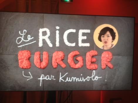 riceburger